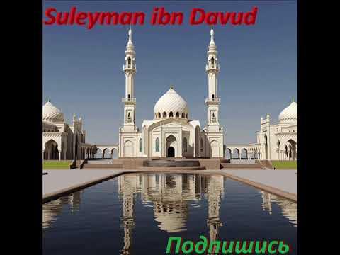 ДУА чтобы Аллах Помог в начинаниях Новых Дел! Ин Ша АЛЛАХ!