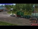ETS2 - Торговые связи #7 Швеция - Польша