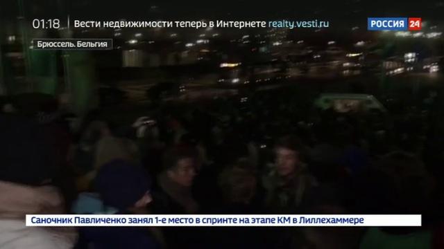Новости на Россия 24 • Жители Брюсселя прощают мигрантам бесчинства и защищают их от полиции