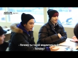 [GOT7s' Working Eat Holiday in Jeju] Эпизод 3 [русс. саб]