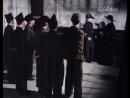 Блеск и нищета куртизанок (2 серия) (1975