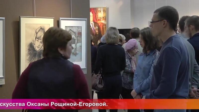 Персональная выставка Оксаны Рощиной-Егоровой в Музее Эрьзи («Од Пинге»)