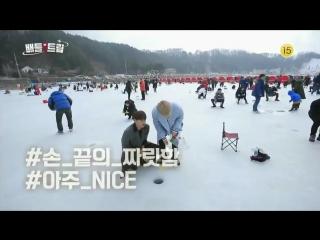 [SNS] [180202] Обновление твиттера KBS 한국방송