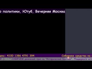 Анонсы: много политики, Ютуб, Вечерняя Москва.  . • °  #анонсы #РуПол #анонс