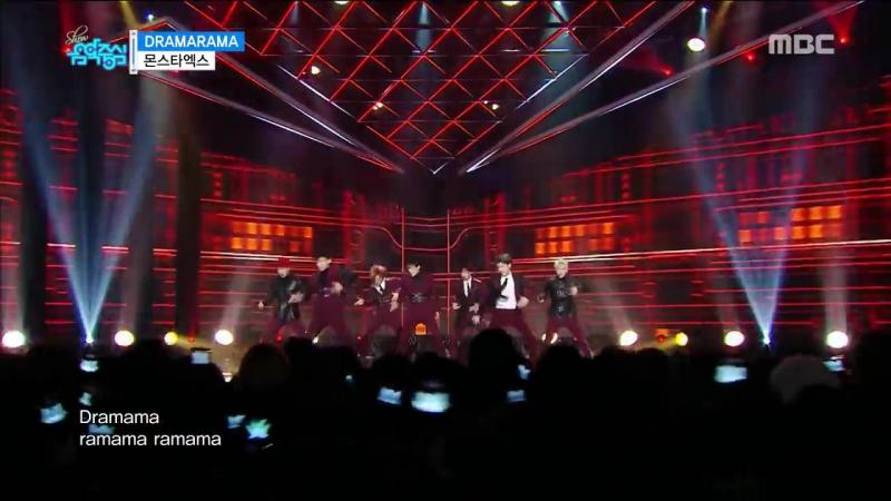 [RAW YT][09.12.2017] MONSTA X - DRAMARAMA @MBC Music Core