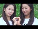 씨엘씨(CLC) 최유진-장승연, 다정한 손하트