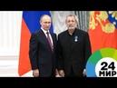 Борис Эйфман – экспериментатор, новатор, самородок - МИР 24
