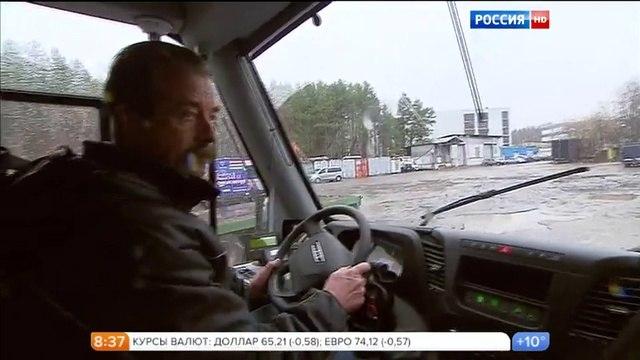 Вести-Москва • Вести-Москва. Эфир от 08.06.2016 (08:35)