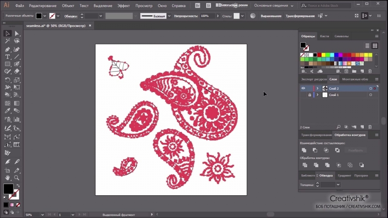 Ваше портфолио для микростоков в Adobe Illustrator. Бесшовные узоры. (Борис Поташник)