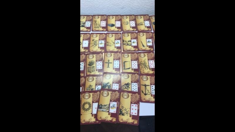БР Ленорман на 36 карт