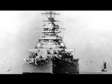 Легендарный немецкий линкор «Бисмарк»