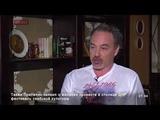 Интервью с музыкантом,композитором Алексеем Поддубным (Джанго) в студии Оплот ТВ 2017 07 04 ДНР