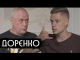 Доренко - о русском народе, Путине и деньгах - вДудь #55