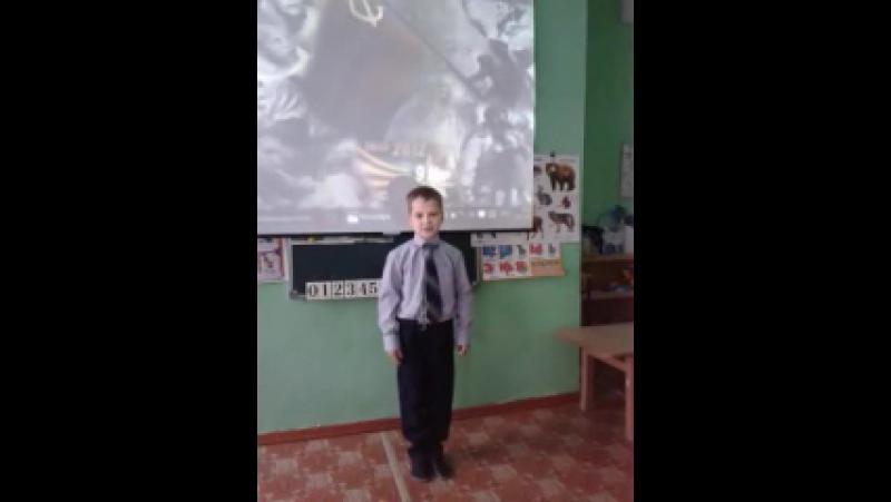 Степан Кадашников Ветер войны
