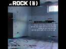 Stray Kids - ROCK «I am NOT» Inst. Lyric Card 5