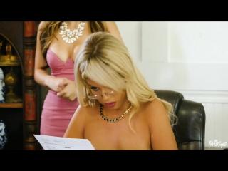 Bridgette B, Nina North [HD 1080p, lesbians, MILF, big tits, big ass, new porn 2017]