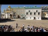Посвящение в кадеты на Соборной площади Кремля