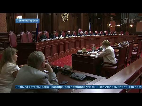Конституционный суд РФ вынес решение по нормам о плате граждан за тепло по показаниям счетчиков