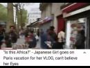 Японка в Париже. Это африка
