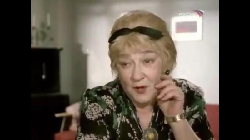 Сатирический киножурнал Фитиль Ф Раневская Карты не врут 1964 360