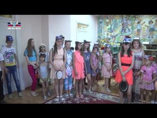 Акция «Нескучный выходной» прошла в Донецкой республиканской библиотеке для детей им. Кирова