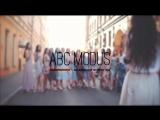 ABC_modus - 22 года на модельном рынке