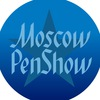 Moscow Pen Show 2017