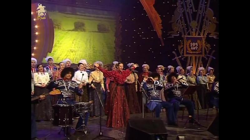 Ой стога, стога - Кубанский казачий хор (2006) ( 720 X 960 60fps ).mp4