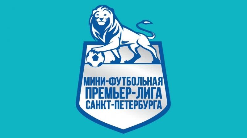 Live 24 февраля 11 ТУР Премьер-лига 1718