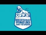 Live: 24 февраля 11 ТУР Премьер-лига 17/18