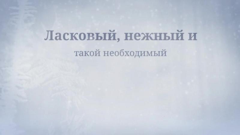 Татьяна_Савостьянова_1080p.mp4