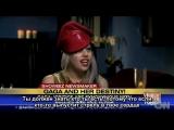 Lady Gaga — Интервью для «CNN» (RUS SUB)