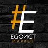 #EGOист | Одежда из Германии | Россия, Казахстан