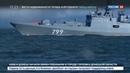 Новости на Россия 24 • Андреевский флаг подняли на новейшем российском фрегате