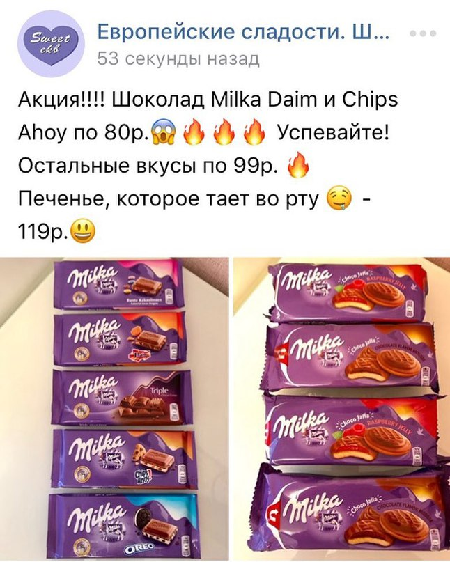 Александра Смышляева   Екатеринбург