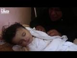 Un addio alla più piccola martire palestinese della marcia di ritorno