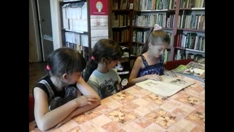 Летний читальный зал.Видео