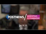 24.11 | Российских водителей разделят на профессионалов и любителей