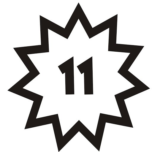 11 альбом Gettokosmos