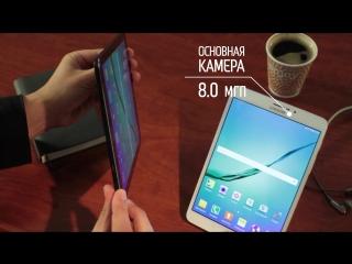 Обзор планшета Samsung Galaxy Tab S2
