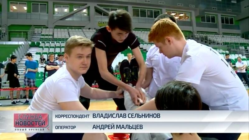 Старшеклассники новоуренгойских школ приняли участие в военизированной эстафете