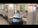 Второй шанс на получение 300 тысяч рублей