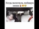 2yxa ru Kogda vklyuchili lyubimuyu muzyku Kazaksha prikol 2018 s Vatsap whatsa HYaObFBD5yU 1 mp4