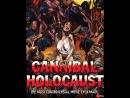 Ад Каннибалов  Cannibal Holocaust, 1980 перевод Гаврилова