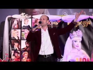 Выступление на вокальном конкурсе