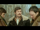 «Аты-баты, шли солдаты (1976) дети в доме