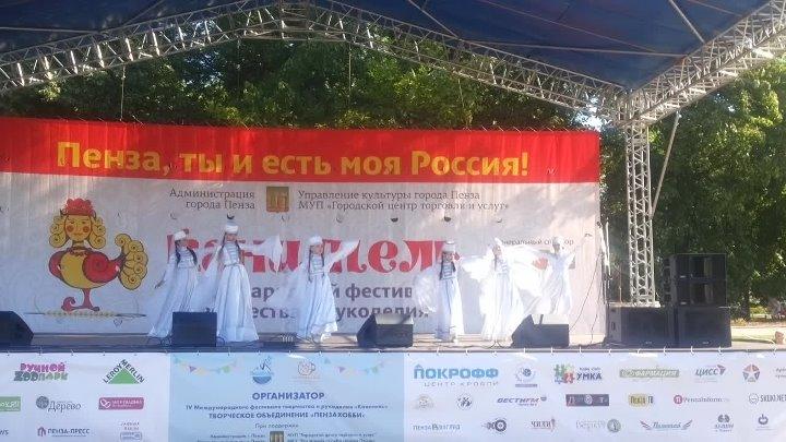 Фестиваль Канитель 2018. Лебеди. ШКТ Чегет