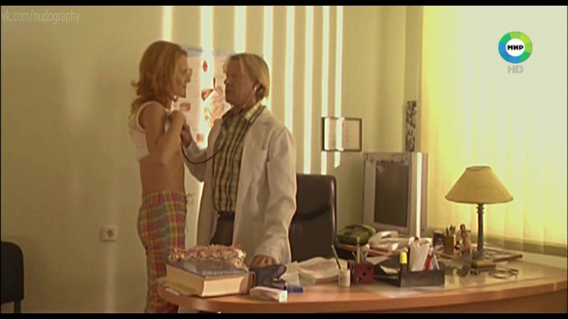 Александра Афанасьева-Шевчук голая в фильме Инфант (2006, Оксана Байрак) 1080i