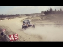Viru Rally 2018