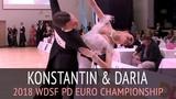 Константин и Дарья Соломатины Медленный фокстрот 2018 WDSF PD Чемпионат Европы - Четвертьфинал
